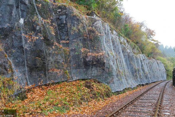 KYL Rock Cuttings